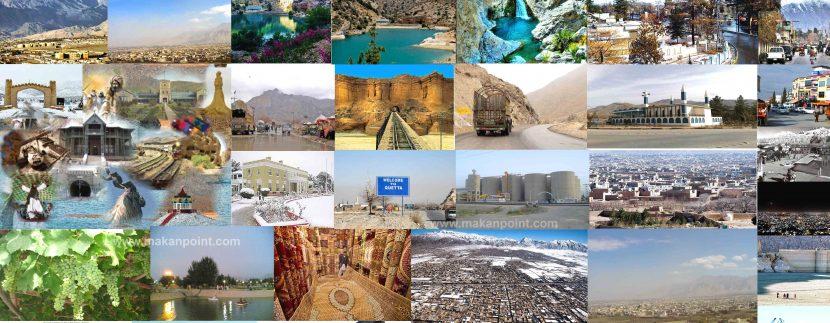 Quetta - Quetta city - Quetta Balochistan - Quetta Balochistan Pakistan - Baluchistan - Quetta beautiful - beauty Quetta - picnic places - Properties
