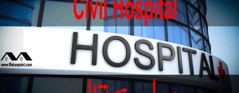 Civil hospital Quetta