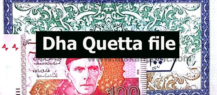 Dha Quetta file. Defence housing authority quetta file . file for sale dha quetta