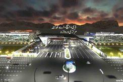 Dha_Quetta_phase1_Main_Entrance