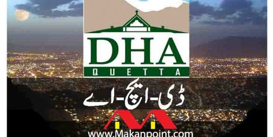 DHA Files Required