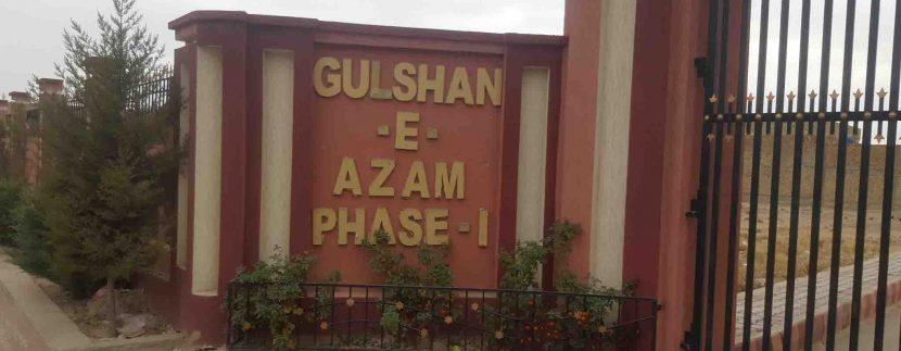 Gulshan-e-azam