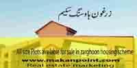 200 yards pair plots for sale in Zarghoon housing scheme