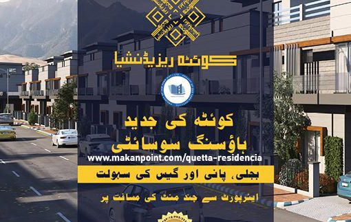 Quetta residencia