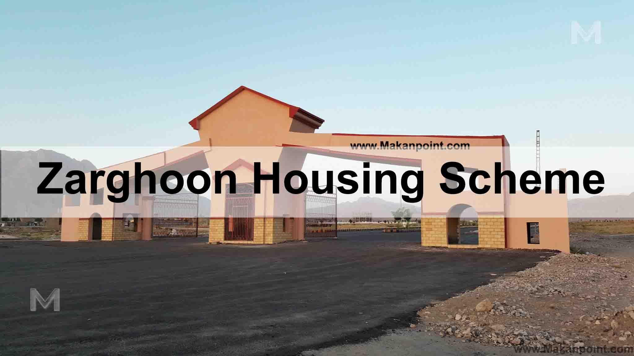 plot for sale in Zarghoon housing scheme extension Quetta