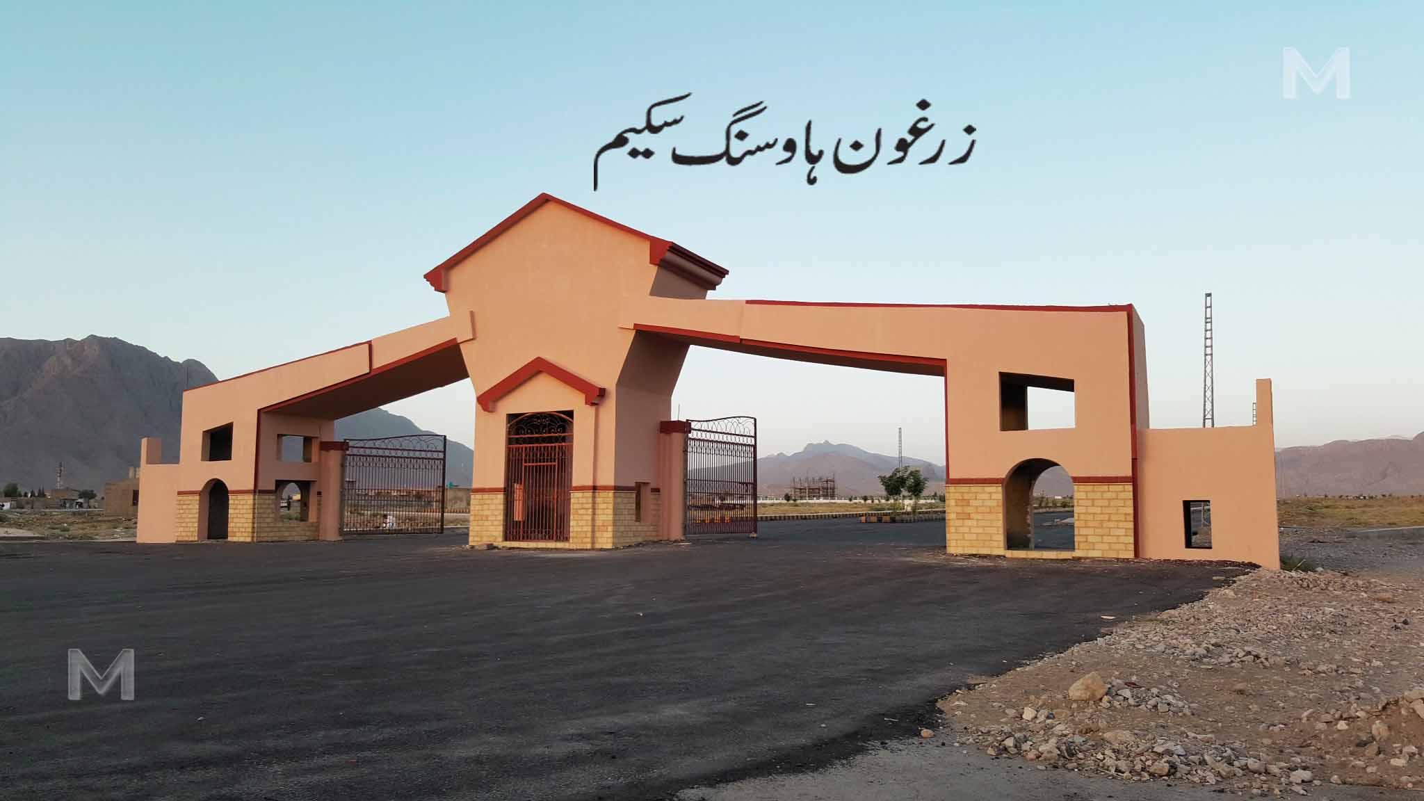 Plot for sale in zarghoon housing scheme