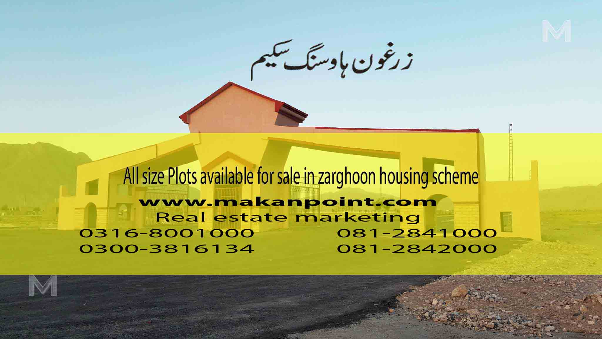 Plots for sale at Zarghoon housing
