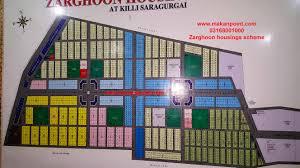 Plot For Sale at Zarghoon Housing Scheme