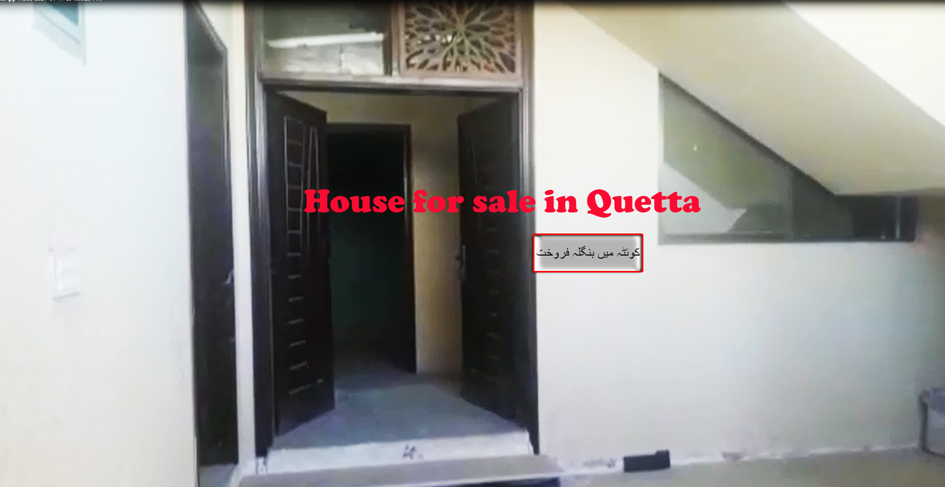 House for sale in Quetta paind khan road