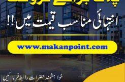 plot for sale in Quetta -plot-baraye-farokht-land